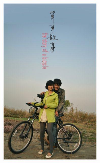 浪漫单车故事 美骑论坛图片