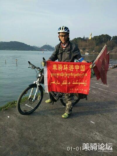 宁波东钱湖。