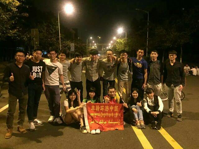 广州大学城分享会。