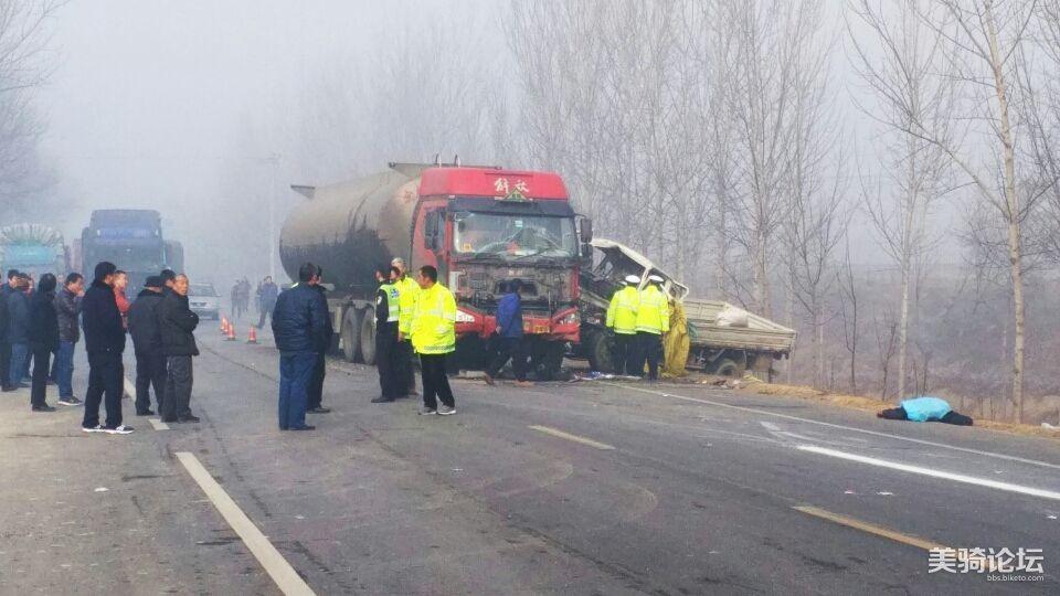 因大雾引发的车祸。