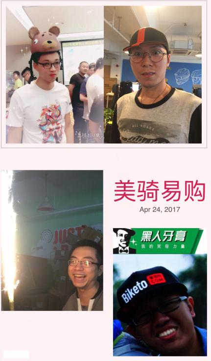 QQ图片20170424104853.png