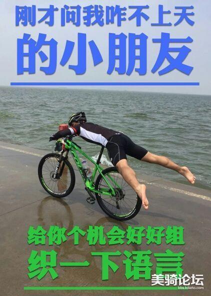 小潘爱骑车.jpg