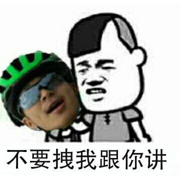 小陳愛單車.jpg